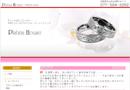 結婚指輪(マリッジリング・エンゲージリング)やダイヤモンドジュエリーのオーダー制作