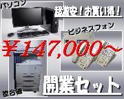 複合機・コピー機・セキュリティー商品・OA機器 画像