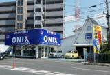 ONIX門真店