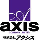 株式会社 アクシス