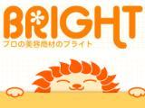 ブライト<Bright>