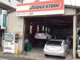 お車の修理はお任せください。