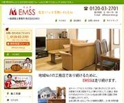 EMSS(エムズ)一級建築士事務所