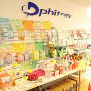 幅広い商品ラインナップで皆様の健康をサポート 画像