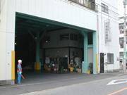 (有)福田川商店
