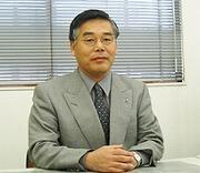 福長俊之税理士事務所