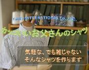 株式会社ファニーインターナショナル