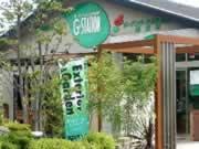 ガーデン暮らしの情報館 G・STATION 藤沢店 画像