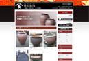 豊和製陶株式会社