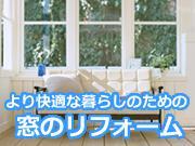 株式会社 橋本硝子店