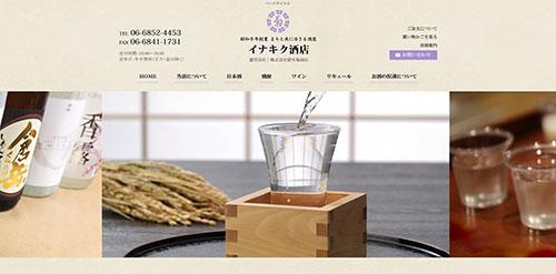 株式会社 猪名菊商店