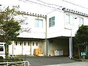 株式会社 菊地秀美堂