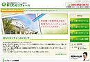 喜多村建設 株式会社