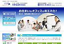 河野電通 株式会社