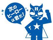 学習塾ヒーローズ