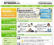 ���Ͱ��ʽ���.com