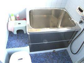浴室介護改修工事