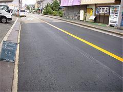 服部西町 道路舗装工事