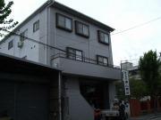 株式会社 南山商店
