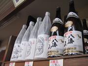 蔵元直接取引の店!日本酒・地酒などお酒のことなら神奈川県横須賀市の三富商店へ!