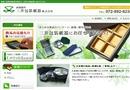 三井包装紙器 株式会社
