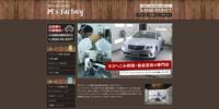 M's Factory エムズファクトリー