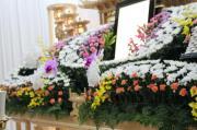長浜葬祭 有限会社
