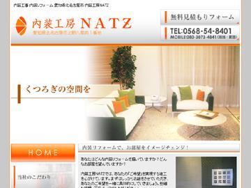 株式会社NATZ