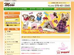 日本ペットシッターサービス神戸東灘店