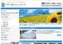 株式会社日本リフォームセンター