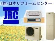 日本リフォームセンター