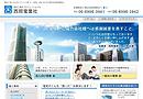 西岡電気株式会社
