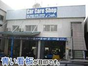 Car Care Shop C.STYLE