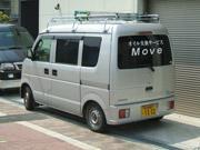 Move(ムーヴ)
