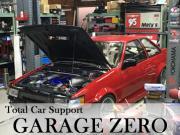 車検 板金塗装など修理・メンテナンスなど、福山市で車の事ならGARAGE ZEROまで
