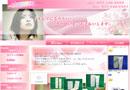 美容グッズ,化粧品,健康グッズ,おもしろ雑貨,ノベルティー商品の通信販売。