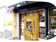 美容室アミ木曽店