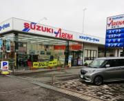 加東市のスズキアリーナ滝野・社店でスズキの人気車から稀少車まで取り扱っております 画像