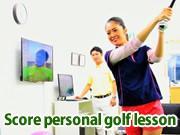 score personal golf lesson