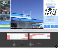 株式会社SEP神戸