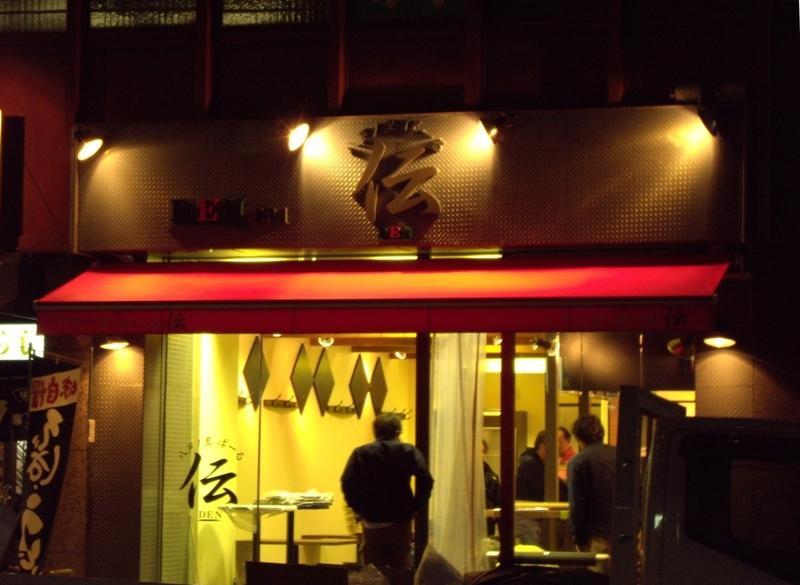 店舗の顔 ファサード改修工事(飲食店)