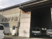 有限会社 島谷硝子店