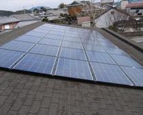 太陽光発電(ソーラー発電)