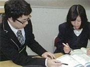 加藤塾 阪南教室
