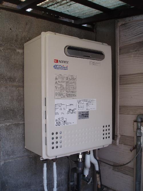 ノーリツエコジョ−ズ屋外壁掛式ふろ給湯器 GT-C2042AWX-BL