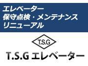 塚本商事機械株式会社