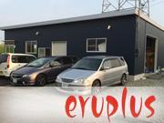 eruplus (エルプラス)