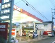 平沼石油店