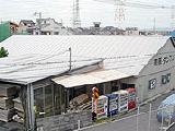 京阪ダンフスマ(株)