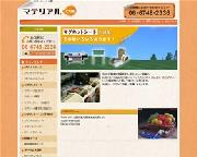 マテリアル.com